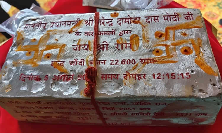Ayodhya Bhoomi Pujan: PM Modi to place 22.6 kg silver brick at the foundation site of Ram Mandir